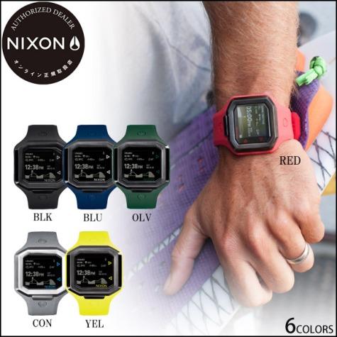 nixon215